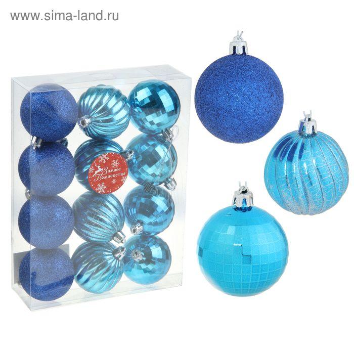 """Новогодние шары """"Синий перелив"""" (набор 12 шт.)"""