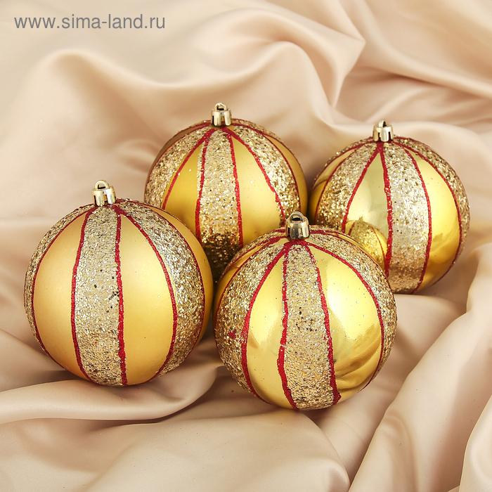 """Новогодние шары """"Золотой ободок"""" (набор 4 шт.)"""