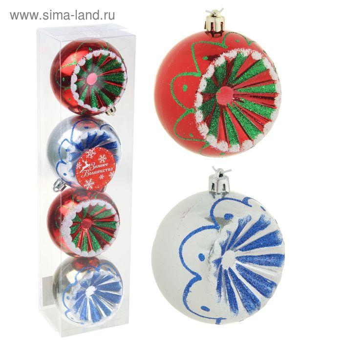 """Новогодние шары """"Серебряно-красные фонарики"""" (набор 4 шт.)"""