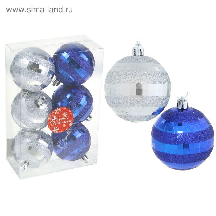 """Новогодние шары """"Бело-синий каскад"""" (набор 6 шт.)"""