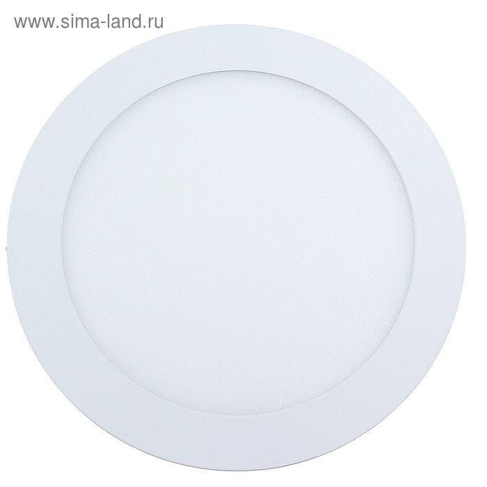 Панель круглая встраиваемая D 190 мм, 15 W, LED-75-2835-1050Lm-6500К-120deg-160-260V