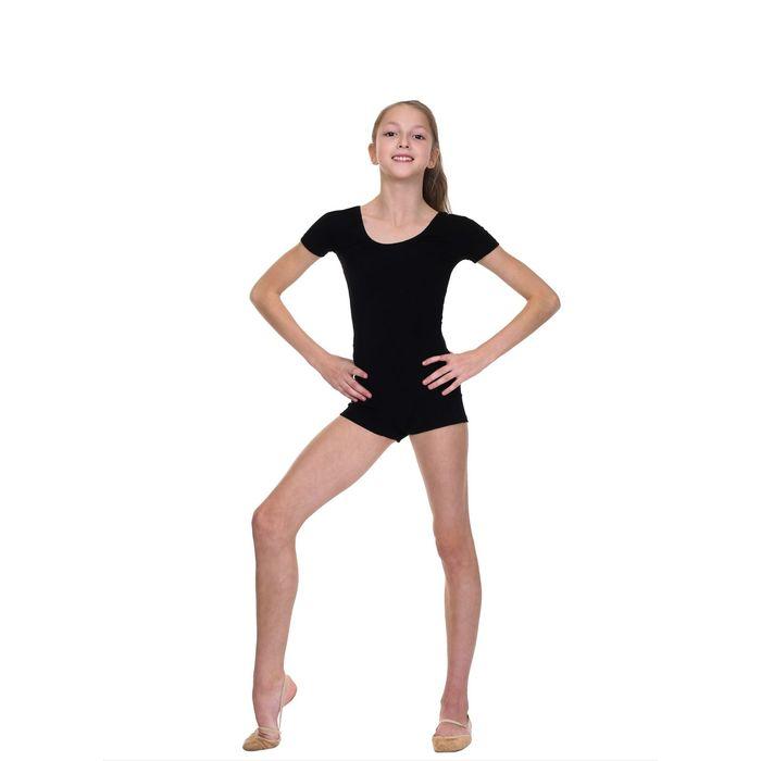 Комбинезон спортивный, с коротким рукавом, размер 44, цвет чёрный