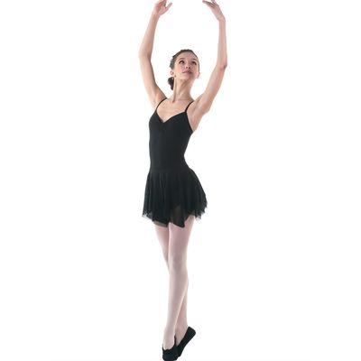 Юбка для гимнастики «Лепесток», размер 32, цвет чёрный