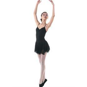 Юбка для гимнастики «Лепесток», размер 36, цвет чёрный
