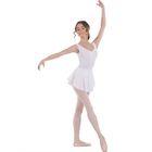 Юбка для гимнастики «Овал», укороченная по бокам, размер 42, цвет белый