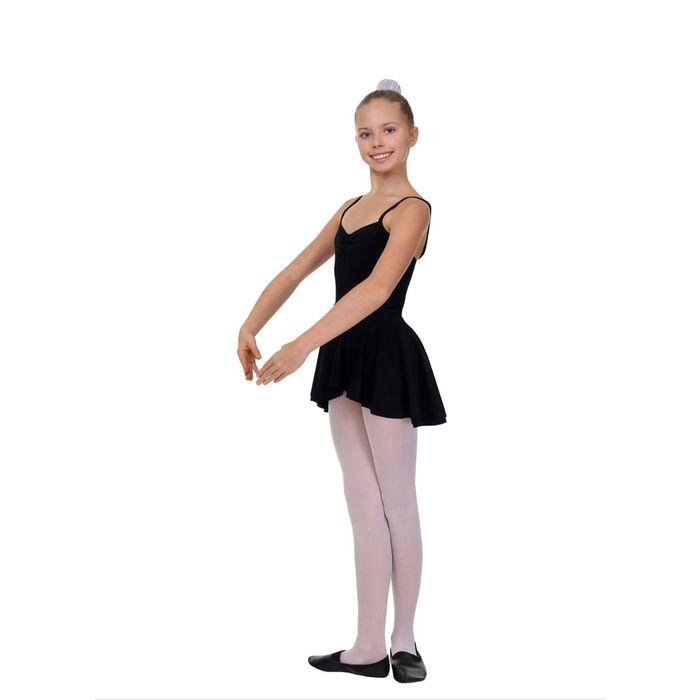 Юбка для гимнастики «Солнце», укороченная спереди, размер 38, цвет чёрный