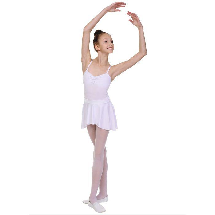 Юбка для гимнастики «Овал», укороченная по бокам, размер 32, цвет белый