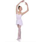 Юбка для гимнастики «Овал», укороченная спереди, размер 36, цвет белый