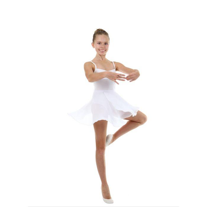 Юбка гимнастическая с запахом, размер 36, цвет белый