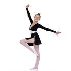 Болеро гимнастическое, размер 34, цвет чёрный