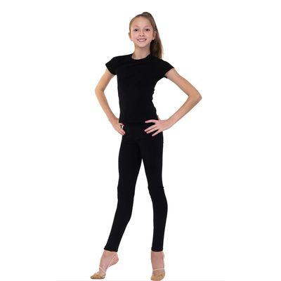 Леггинсы для гимнастики, размер 30, цвет чёрный