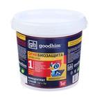 Огнебиозащита древесины 1 группы Goodhim-1G Dry, cухой концентрат, 900 г