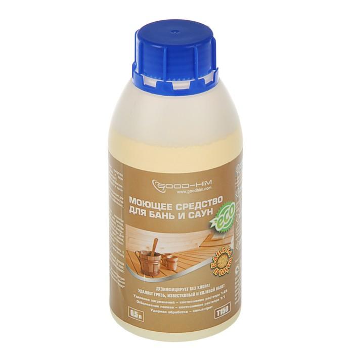 Моющее средство для бань и саун Goodhim-T150, с ароматом хвои, 0,5л