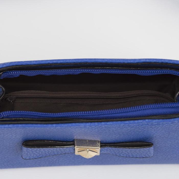 Сумка женская, отдел на молнии с перегородкой, регулируемый ремень, цвет синий