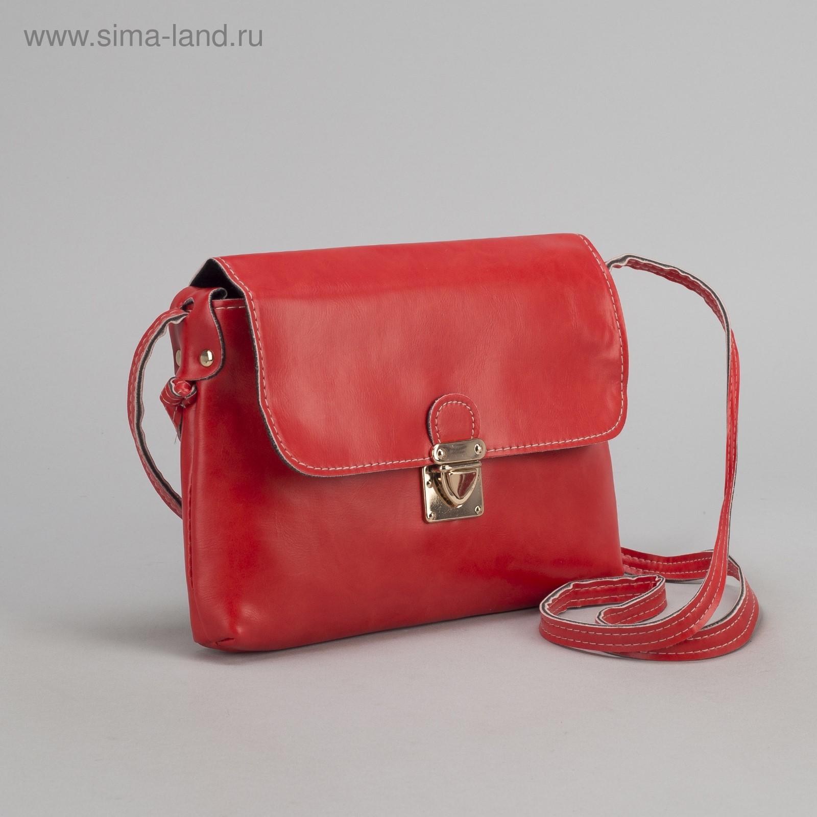 5eaa4899c1f3 Сумка женская на клапане, 1 отдел, длинный ремень, цвет красный ...