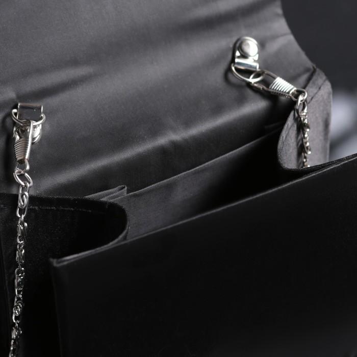 Клатч женский, отдел на клапане, длинная цепь, цвет чёрный
