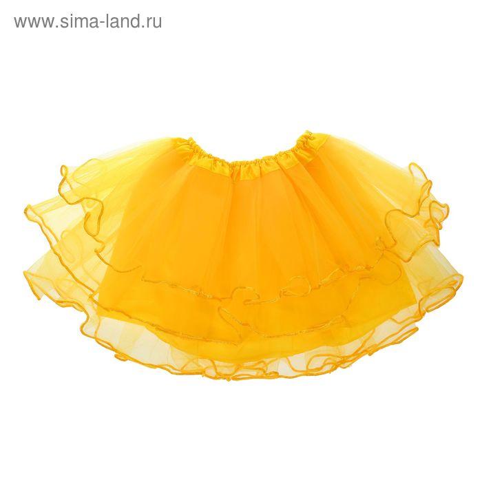 Карнавальная юбка 4-х слойная 4-6 лет, цвет желтый