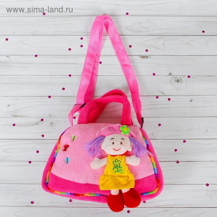 """Мягкая сумочка """"Девочка"""" в платьишке, цвета МИКС"""
