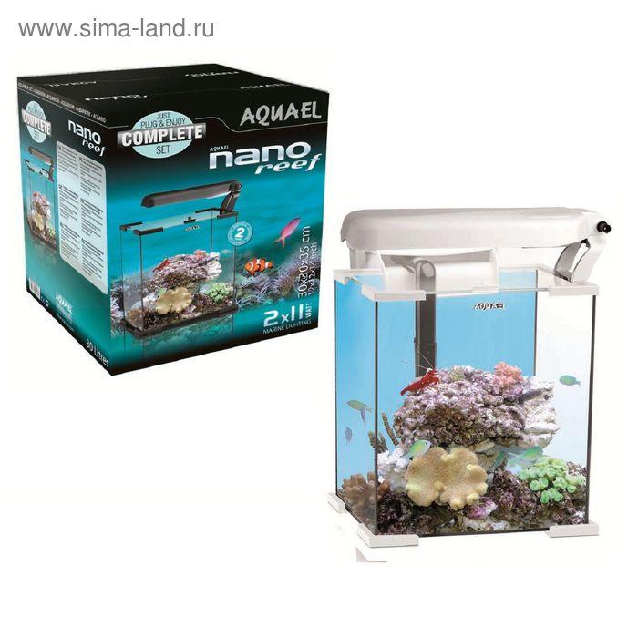 Морской аквариум NANO REEF 30 белый (Aquael) 30л.,25x25x30, FZN,свет LED: marine 6w,actinic 6w   161
