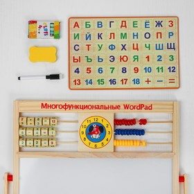 Double-sided magnetic Board on a stand, abacus, clock, numbers, letters, crayons, marker, sponge