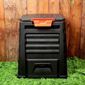 Компостер пластиковый, 320 л, с крышкой, 65 × 65 × 75 см, черный