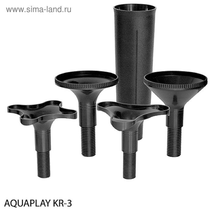 Насадки Aquael KR 3 для PFN 1500-3500
