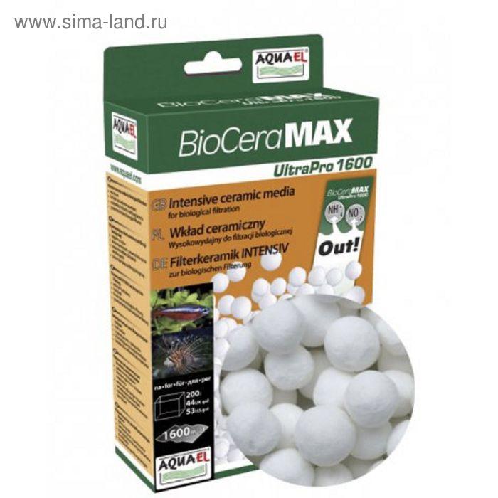 Наполнитель для фильтра Bioceramax UltraPRO 1600 1L (Aquael) керамика