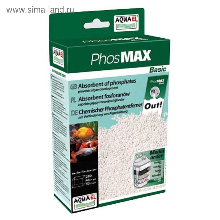 Наполнитель для фильтра Phosmax BASIC 1L (Aquael)