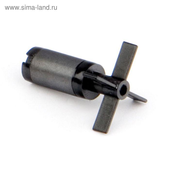 Ротор для фильтра FAN mini plus/FAN 1 plus