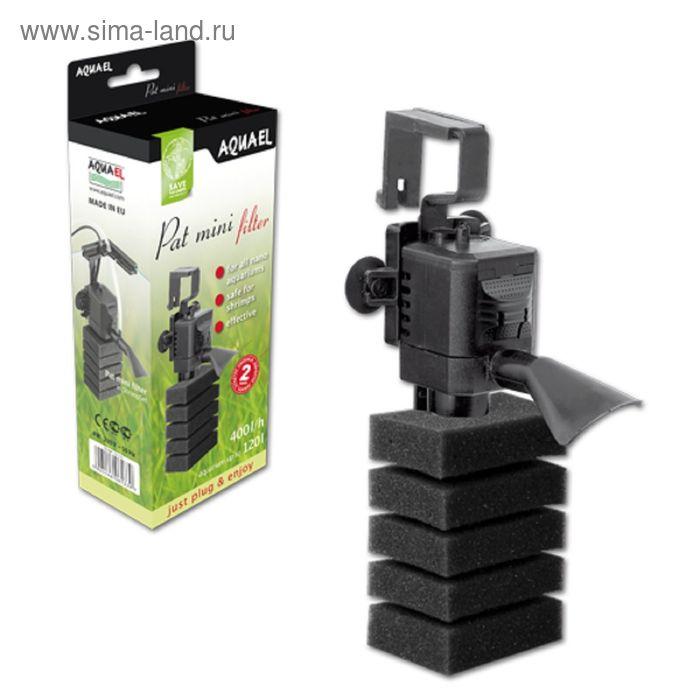 Фильтр внутренний Aquael  PAT mini 4 W, 400 л./ч.,акв. до 120 л.