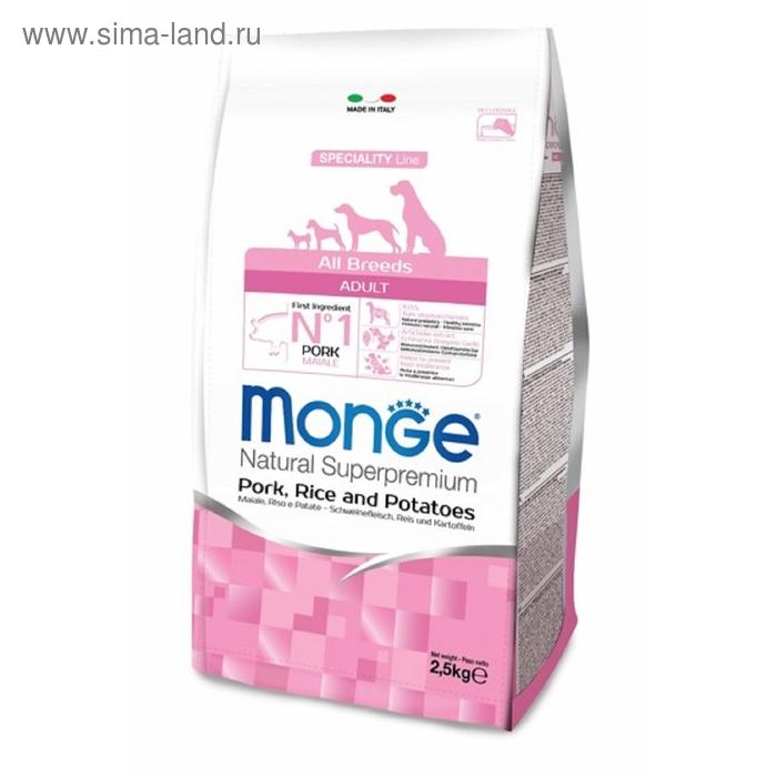 Сухой корм Monge Dog Speciality для собак, кролик с рисом и картофелем, 2,5 кг  1584963