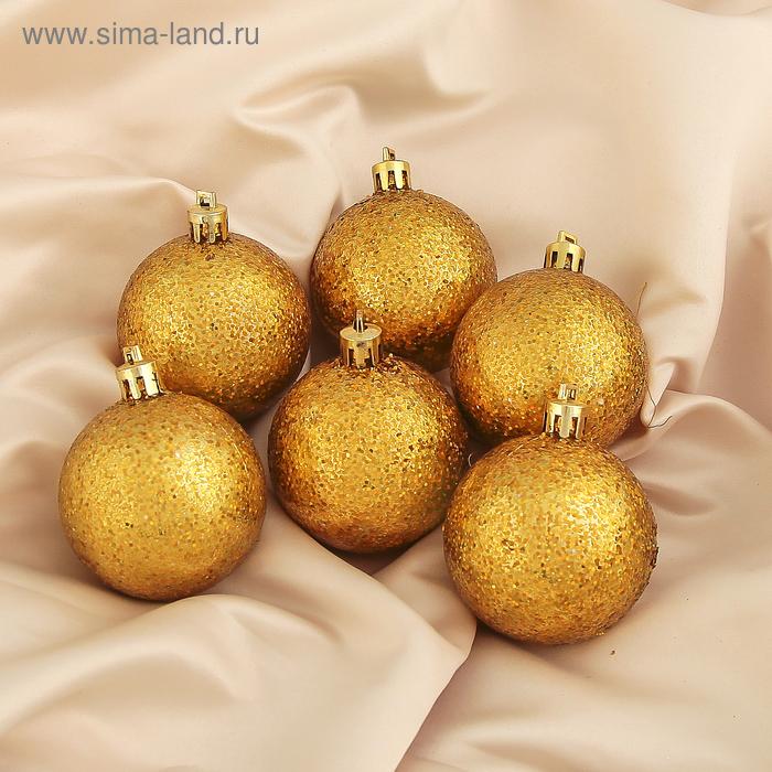 """Новогодние шары """"Ледяной блеск"""" золото (набор 6 шт.)"""