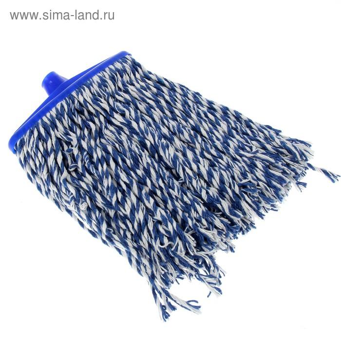 Насадка для швабры веревочная, х/б 250 гр. удлиненная насадка, цвет МИКС