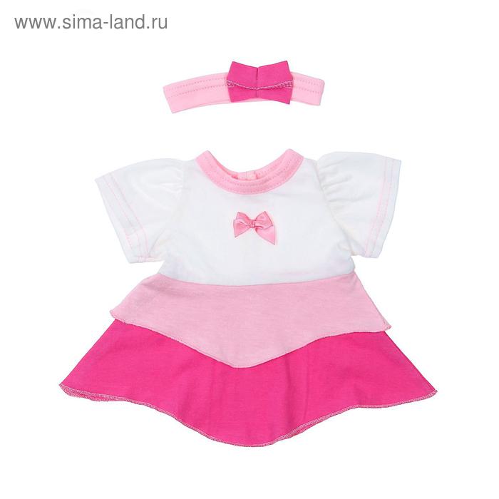 """Одежда для куклы """"Платье для принцессы"""", размер 38-42"""