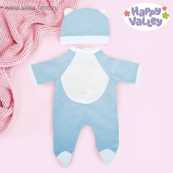 "Одежда для куклы ""Комбинезон ""Мишка"" ,размер 38-42"