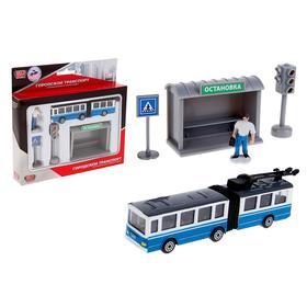 Набор металлических машин 'Троллейбус с остновкой и аксессуарами', 12 см Ош