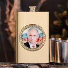 """Фляжка """"Путин"""", 300 мл - фото 1660605"""