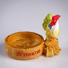 """Ashtray """"Cock with a bow"""" with the word """"Success"""", 7х12 cm"""