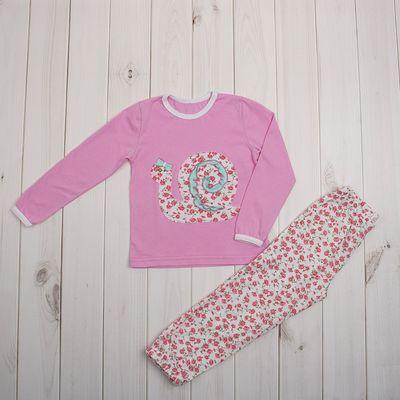 Пижама для девочки, рост 116 (30) см, цвет розовый (арт. К-004_Д)