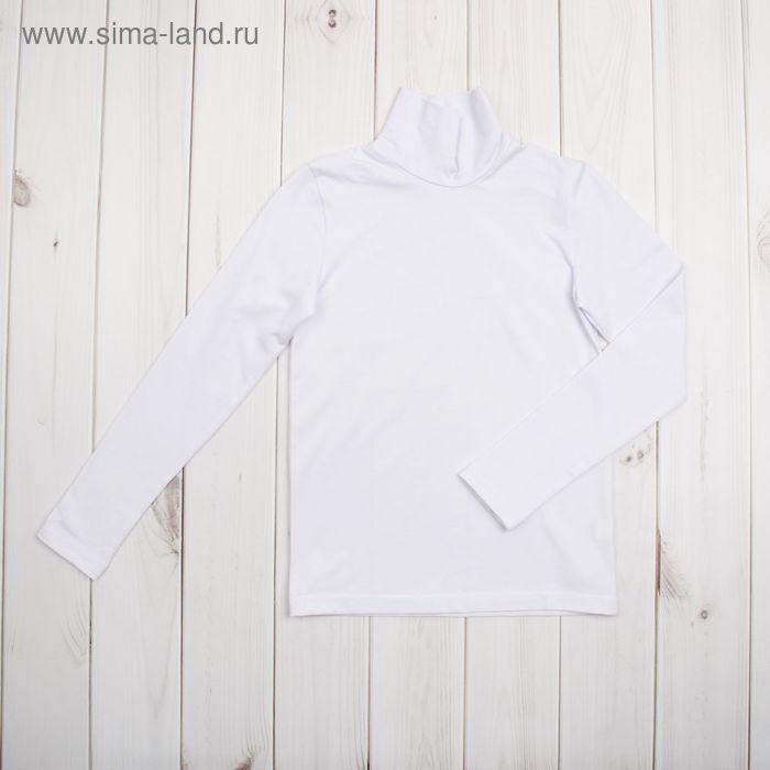 Водолазка для мальчика, рост 140 (34) см, цвет белый (арт. К-097_Д)