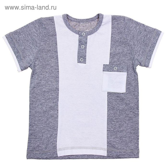 Джемпер для мальчика, рост 110 (30) см, цвет серый/белый (арт. К-028_Д)