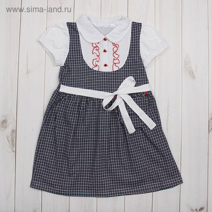Платье для девочки, рост 98 (28) см, цвет белый/синяя клетка (арт. К-026_Д)