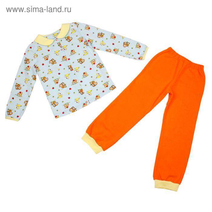 Пижама для девочки, рост 98 (28) см, цвет голубой/оранжевый (арт. Ф-032_Д)
