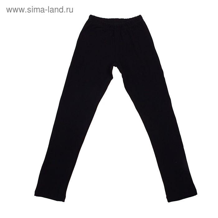 Легинсы для девочки, рост 146 (36) см, цвет чёрный (арт. Р-002_Д)