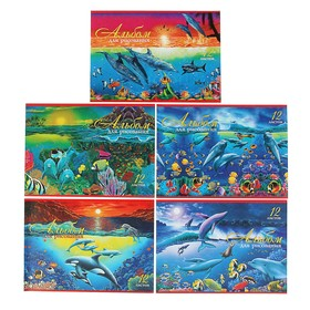 Альбом для рисования А4, 12 листов на скрепке 'Дельфины', блок офсет 100г/м2 Ош