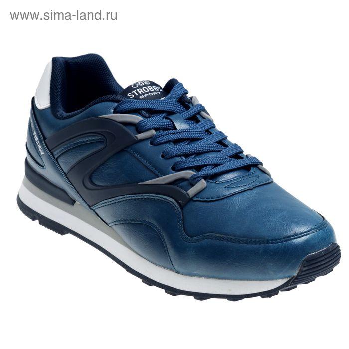 Кроссовки мужские, цвет голубой, размер 43 (арт. C2388-7)