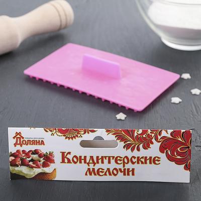 """Печать для марципана и теста 13х7,5 см """"Лучики"""""""