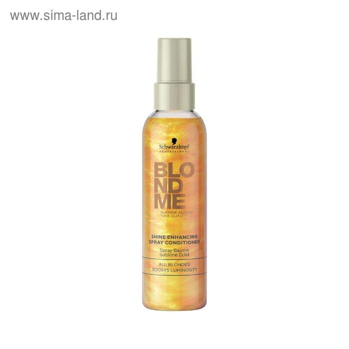 Спрей-кондиционер для волос Blond Me, для усиления блеска, 150 мл