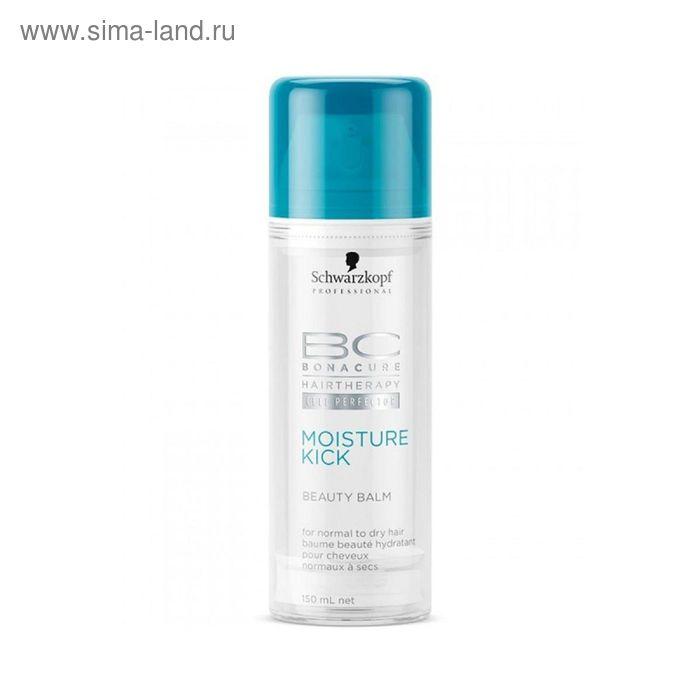 """ВВ-крем для волос Bonacure """"Интенсивное увлажнение"""", 150 мл"""