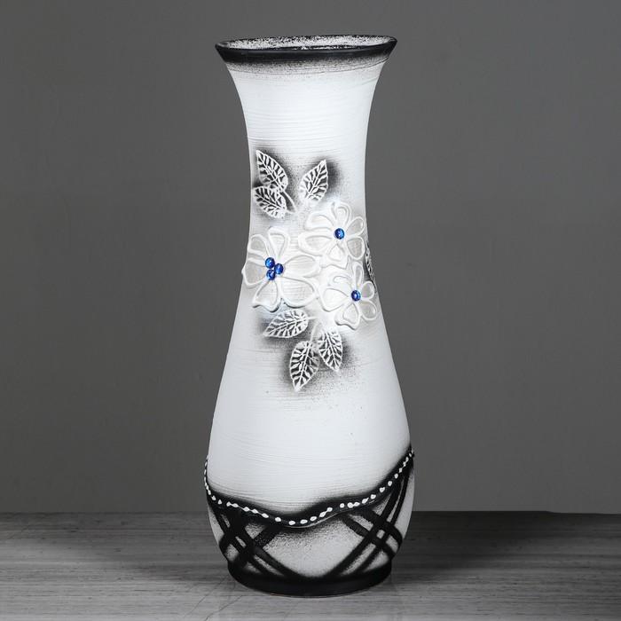"""Ваза напольная """"Осень"""" 57 см, микс, керамика"""